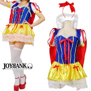 Snow White One-piece Dress Set