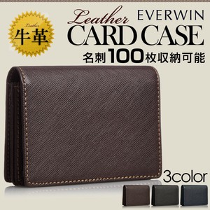100 Pcs Business Card Storage Fancy Box Business Card Holder