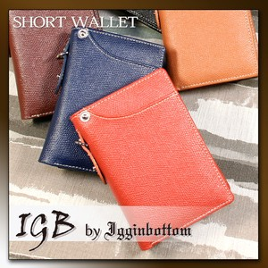 Igginbottom Bottom Basic Card Slider Wallet