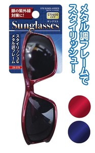 Metal Sunglass