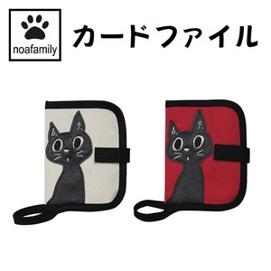 Noah Family Cat Card File