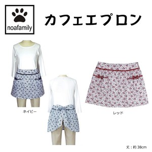 Noah Family Cafe Apron