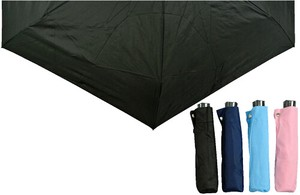 Strong Wind Unisex Folding Umbrella Plain Light-Weight Mini