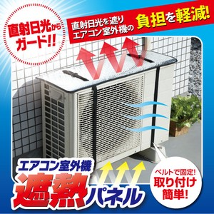 Air conditioner Panel uni