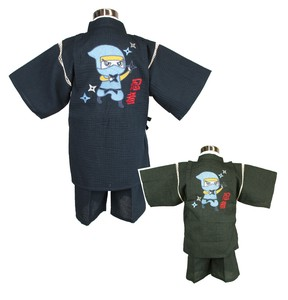 Ninja Embroidery Attached Kids Jinbei Gray 30cm