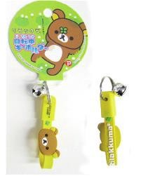 Rilakkuma Bicycle Key Ring