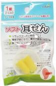 soft Ear Plugs Attached Case