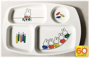 【 MIFFY】 CM-20FT MIFFY and FRIENDS Square Lunch Plate