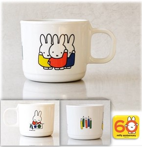 【 MIFFY】 M-1301FT MIFFY and FRIENDS Mug Cup
