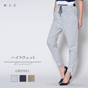 High-Speed Steel Wet Pants M J G