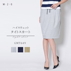 High-Speed Steel Wet Skirt M J G