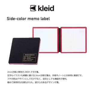 Color Memo Pad Sticky Note