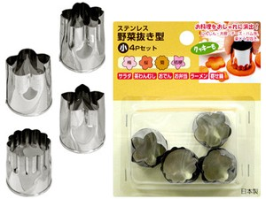 BENTO Cookies Production Stainless Vegetables 4Pcs set