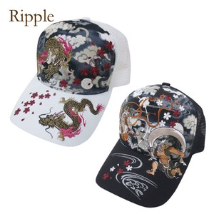 Japanese Pattern Embroidery Trucker Hat