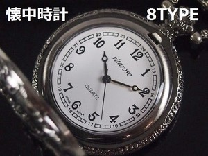 VITAROSO Pocket Watch Antique Finish Made in Japan Movement type