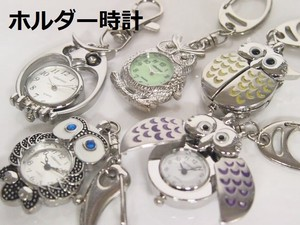 VITAROSO Holder Clock/Watch Owl Design Made in Japan Movement