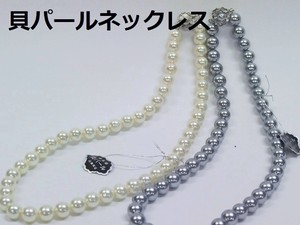Maximum Pearl Necklace 7mm 8mm 10mm