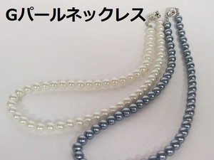 Glass Pearl Necklace 8mm 10mm Single Double