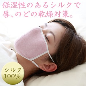 Large Format Moist Silk Mask Pouch Attached