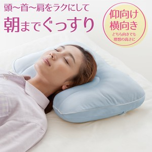 Doctor Pillow