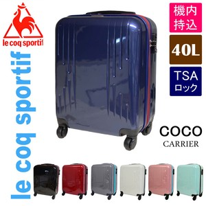 Carry Case Light-Weight Cock Carry Trunk In-Flight Included