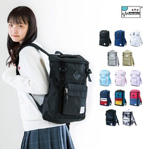 Backpack Square Box Ladies Women Going To School
