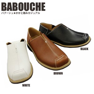 Men's Babouche Shoes Shoes