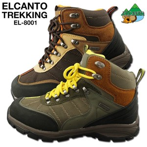 Cut High-top Trekking Shoes
