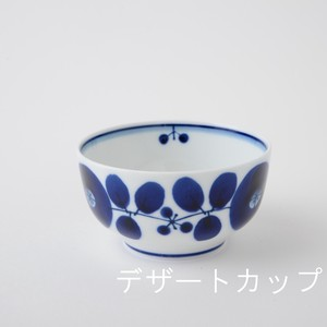 HASAMI Ware 10cm