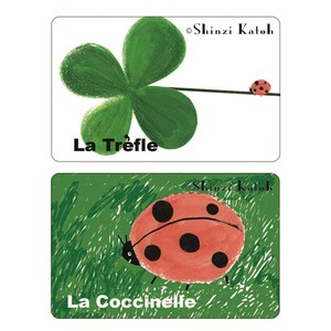 Clover Ladybugs 2 Pcs Card SEAL