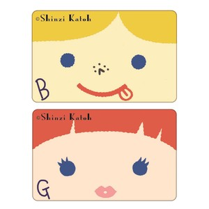 Boys Girls 2 Pcs Card SEAL