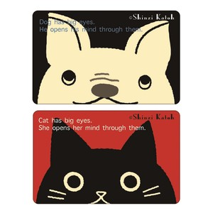 Dog Cat 2 Pcs Card SEAL
