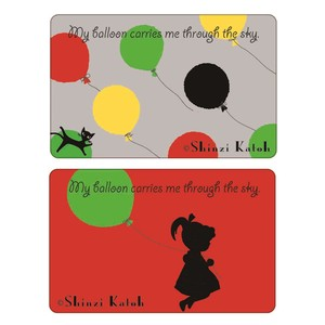 Balloon 2 Pcs Card SEAL