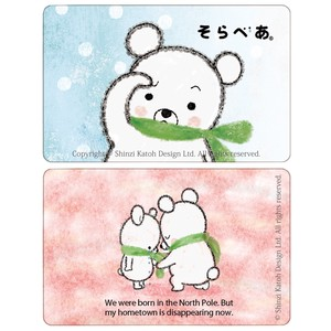 2 Pcs Card SEAL