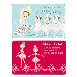 Ballet 2 Pcs Card SEAL