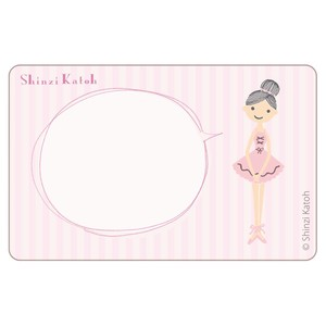 Ballet 1Sheet Card SEAL