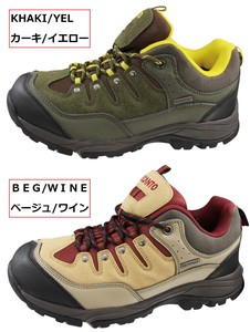 Low-rise Trekking Shoes