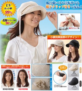 Sun Beauty Hats & Cap