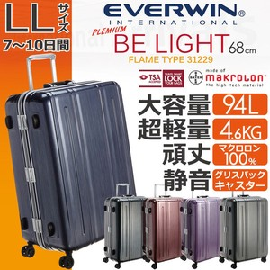 Suit Case Light-Weight