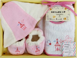 Baby Gift Set Hats & Cap with box Set