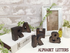 Big Old Wood Alphabet Letter Size S Ornament