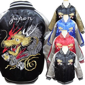 Embroidery Sukajan Jacket Outerwear