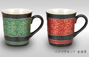 KUTANI Ware Pair Mag Cups Cup Arabesque