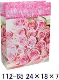 Rose Gift Bag 2 Pcs
