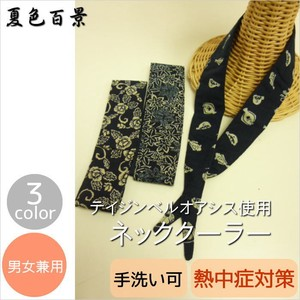 Japanese Pattern Peony Autumn Colors Neck Cooler Unisex