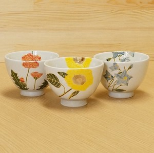 Arita Ware Four Seazon Colors Bellflower