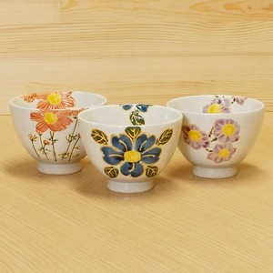 Arita Ware Four Seazon Colors Cosmos Camellia Narcissus