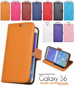 Smartphone Case Colorful 10 Colors Galaxy S6 SC Galaxy Color Leather Case Pouch