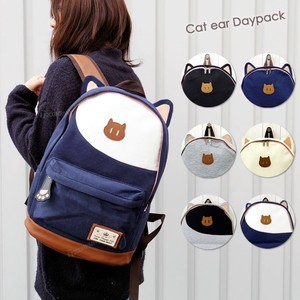 Cat Backpack Sweat Daypack
