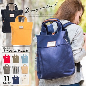 Backpack Daypack Backpack Handle Handle Canvas Backpack Student Commuting Going To School